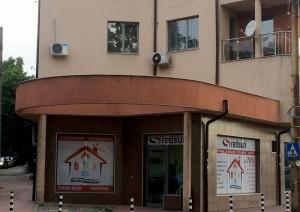 Офис магазин на фирма Редсън, България, гр. София, гледан от улица Силистра