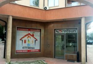 Офис магазин на фирма Редсън, България, гр. София, улица Тракия № 41