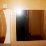 Инфрачервен панел за отопление с огледало монтиран в тоалетна