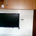 Термостат EBERLE E-200 в кухня