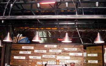 Инфрачервени лъчисти печки за външен бар