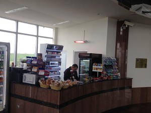 Лъчиста печка с дистанционно и регулация на мощността летище София