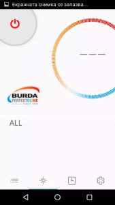 Screenshot of mobile application BURDA Perfectclime for smartphone,display