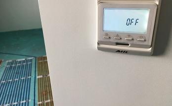 Програмируем термостат AHT SK 51 монтиран в спалня