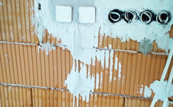 Конзолни кутии за дигитални стайни термостати