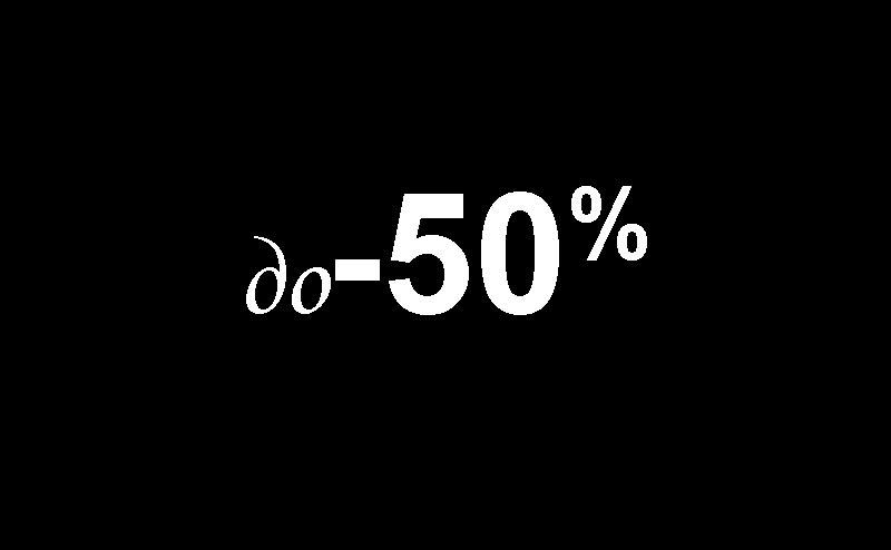 Намаление до 50% в Редсън за петък и събота (24 и 25 ноември 2017 година)